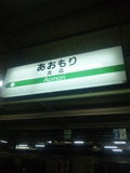 100917_201422