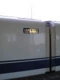 Vfsh0309